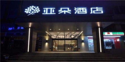 Atour Hotel Tianhe Guangzhou