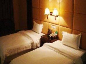 Mandarin Business Hotel