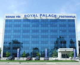 Отель Royal Palace