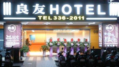 Good Friend Business Hotel