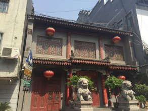 Shuyuan Youth Hostel