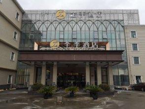 Ji-hotel Chuansha Chengnan Branch