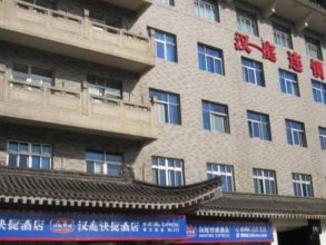 Hanting Hotel Xian Bell Tower South Street Branch