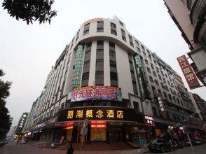 Lihu Concept Hotel