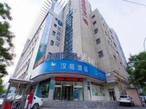 Hanting Hotels Xi'an Province Stadium Shop