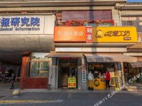 XI'AN SHUN6 Hotel