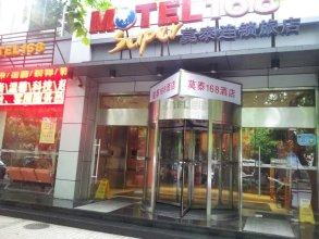 Motel Shanghai Xincun Road Metro Station Ganquan Park
