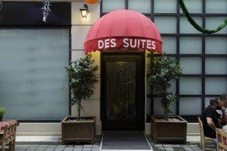Des Suites Hotel