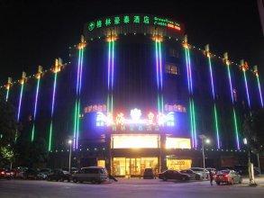 Greentree Inn Guangzhou Baiyun Avenue Yongping Business Hotel