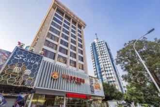 kaiserdom Hotel Huanshi Road Tao jin Metro Station