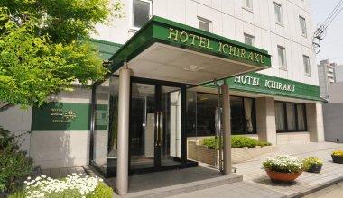 Hotel Ichiraku