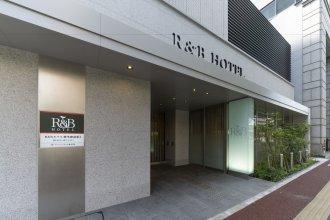 R&B Hotel Hakataekimae Dai 2