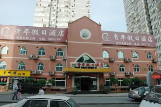 Youth Holiday Hotel (Beijing Minda Branch)