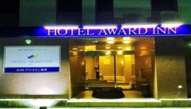 Hotel Award Inn Gifu