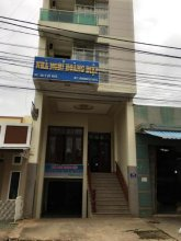 Thien Hoang Guest House