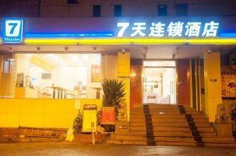 Denise Hotel 7 Days Xiangyunlou