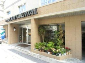 Okinawa Hotel Continental