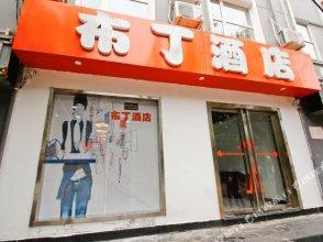 Pod Inn Zhonggulou North Main Street Second Affiliated Hospital of Jiaotong University