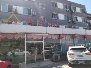 Hejia Inns Zhaoyuan Branch