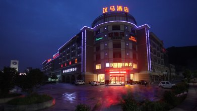 Hangzhou Hanma Holiday Inn