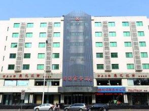 天津西源商务酒店