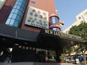 New Gaoya Business Hotel