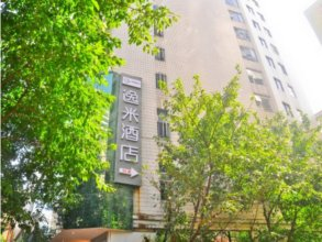 Yimi Hotel Guangzhou North Gate of Yuexiu Park