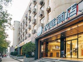Hanting xi 'an fengcheng south road hotel