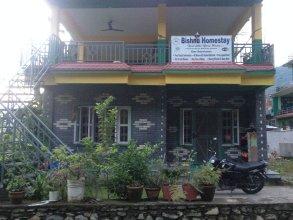 Bishnu Homestay