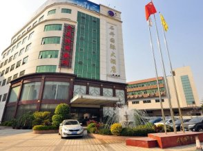 Shi Jing International Hotel