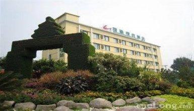 Guan Tong Modern Hotel Beijing