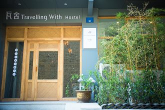 Travelling With Hostel South Gate