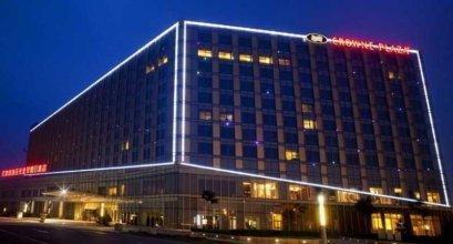 Crowne Plaza Tianjin Binhai, an IHG Hotel