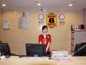 Super 8 Hotel Beijing Ping Guo Yuan Subway Station