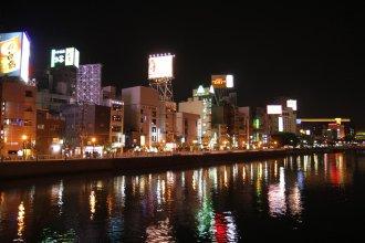 Hakata Nakasu Inn