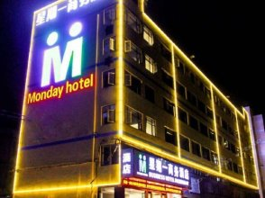 Monday Business Hotel Shenzhen