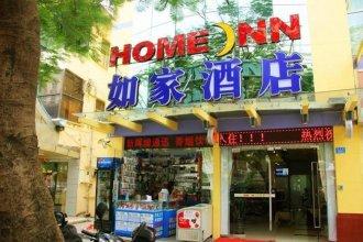 Home Inn Shenzhen Nanshan Nanxin Road Daxin Metro Station