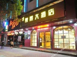 Yuejing Hotel
