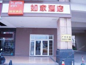 Home Inn (Foshan Gaoming Avenue)