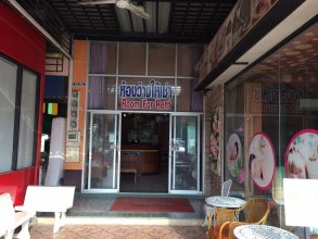 Saithong Place