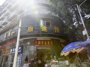 Lvtu Qingyuan Hostel