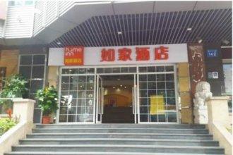 Home Inn Guangzhou Huangsha Avenue