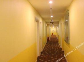 Home Inn (Beijing Beihai Xi'anmen)