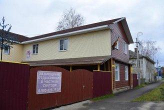 Guest House Kardovskogo 75