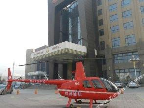 zhangjiakou Century Hotel