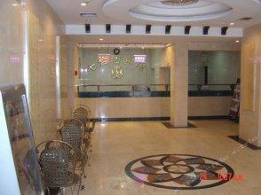 Qitaihe Hotel
