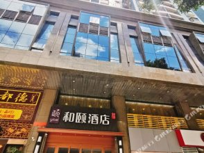 Yitel Collection Guangzhou Panfu Road Yuexiu Park