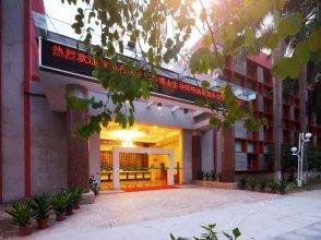 Zhuyuan Hotel