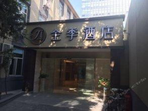 Ji Hotel (Beijing Anzhen)