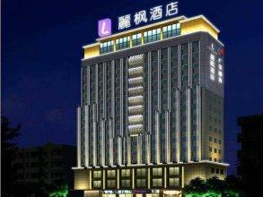 Lavande Hotel Jiangmen Yingbin Avenue Branch